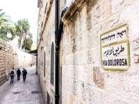 Virtuálisan végigjárhatjuk Jeruzsálemben a Via Dolorosa-t